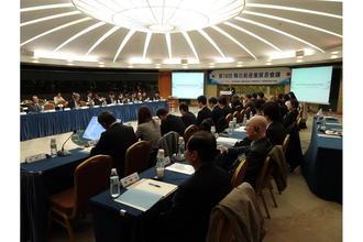 第18回日韓新産業貿易会議