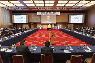第52回日韓経済人会議の様子