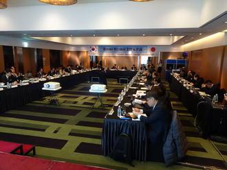 第20回日韓新産業貿易会議