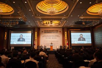 第49回日韓経済人会議