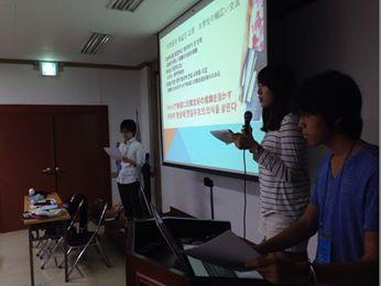 第9回日韓学生未来会議