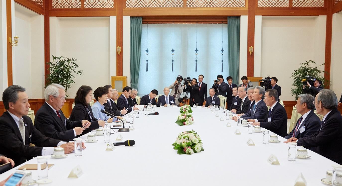 第47回日韓経済人会議